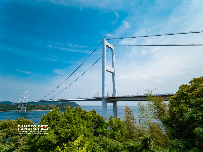 しまなみ海道は橋の名前ではない